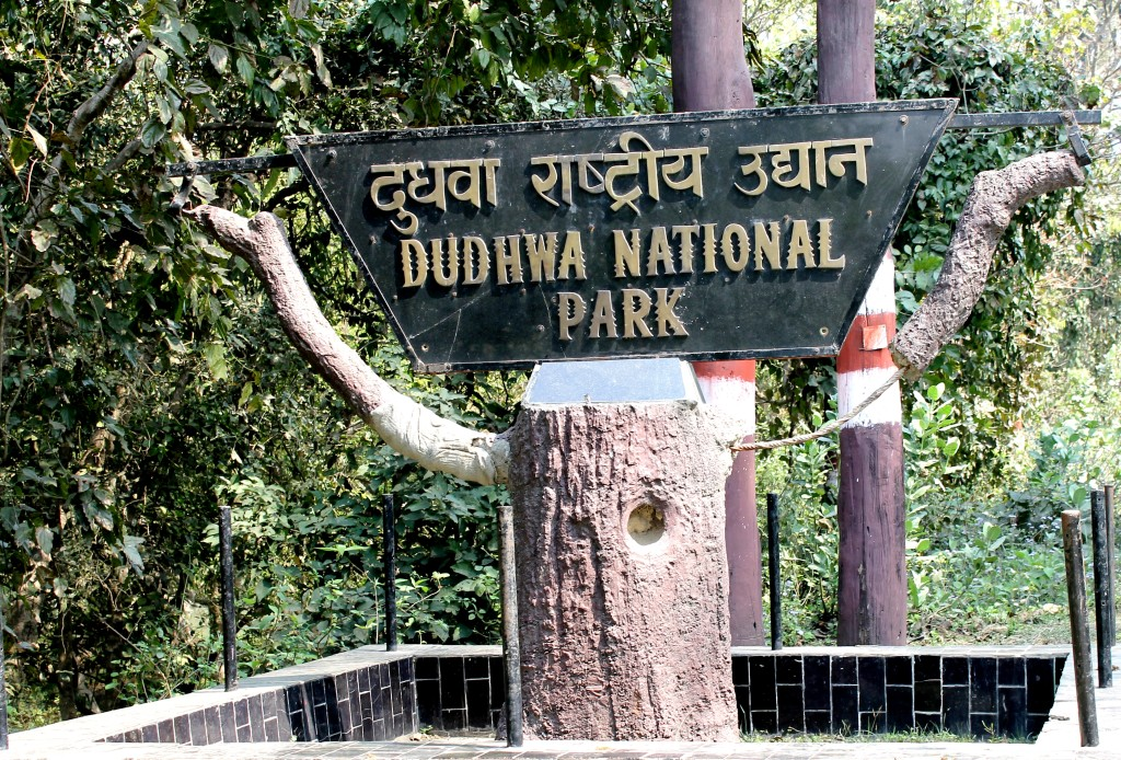 Dudhwa-national-park-india - Entry Gate to Dudhwa tiger reserve